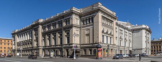 Saint_Petersburg_Conservatory